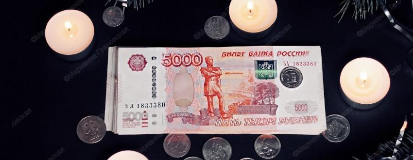 деньги на дом москва
